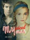"""Обложка книги """"Мой идеальный парень"""""""