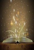 """Обложка книги """"Рецензии на мои книги"""""""