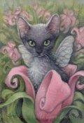 "Обложка книги ""Клотильда - дочь пирата (кошки - наше фсё)."""