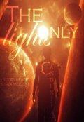 """Обложка книги """"Единственный свет/ Авторы:сьюзен Макклайн /алексис Грейс"""""""