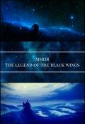 """Обложка книги """"Мхор. Легенда о черных крыльях"""""""