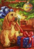 """Обложка книги """"Чудеса под Новый год"""""""