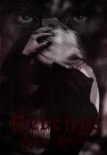 """Обложка книги """"Revenge"""""""