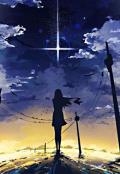 """Обложка книги """"Звездный дождь"""""""