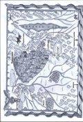"""Обложка книги """"История создания книги """"Мастер миража"""" (""""Игра миражей"""")"""""""