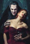 "Обложка книги ""Вампир поневоле"""