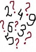 """Обложка книги """"Три цифры"""""""
