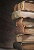 """Обложка книги """"Книги в ожидании"""""""