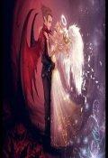 """Обложка книги """"Семья для демона"""""""