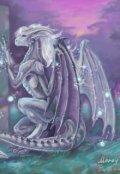 """Обложка книги """"Хрустальный дракон"""""""