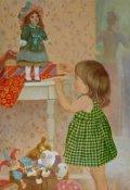 """Обложка книги """"Кукла"""""""
