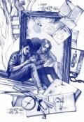 """Обложка книги """"Ищи меня в отражениях"""""""