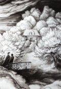 """Обложка книги """"Вечный приют Мастера"""""""