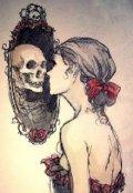 """Обложка книги """"Он, она и ее тень..."""""""