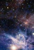 """Обложка книги """"Вселенная за пределами разума..."""""""
