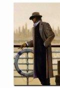 """Обложка книги """"""""Другой человек"""": русский гость Шерлока Холмса"""""""