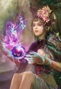 """Обложка книги """"Как защитить темных или будни светлой магички"""""""