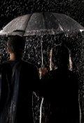 """Обложка книги """"Мы стояли с тобой одни под дождём """""""