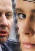 """Обложка книги """"Судьба и страсть Арсения Фельцова"""""""