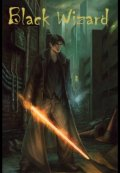 "Обложка книги ""Black Wizard"""
