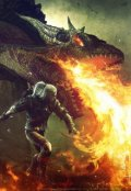 """Обложка книги """"Битва с драконом"""""""