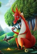 """Обложка книги """"Принцесса и Дракон: ожидание Vs реальность"""""""