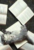 """Обложка книги """"Отзывы на книги"""""""