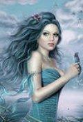 "Обложка книги ""Ветер перемен. Зима"""