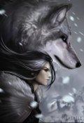 """Обложка книги """"Волчица и Пес (баллада)"""""""