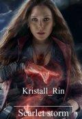 """Обложка книги """"Scarlet storm"""""""