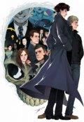 """Обложка книги """"Шерлок: научно-популярно для начинающих шерлокофанов"""""""