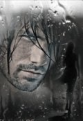 """Обложка книги """"Я люблю дождь"""""""