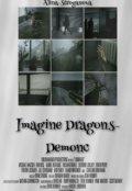 "Обложка книги ""Imagine Dragons - Demons"""