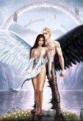 """Обложка книги """"Два ангела любви"""""""