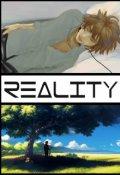 """Обложка книги """"Reality"""""""