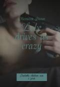 "Обложка книги ""Любовь сводит нас с ума|love drives us crazy"""