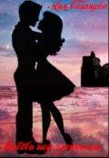"""Обложка книги """"Любовь под запретом"""""""