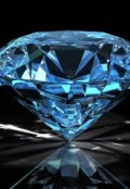 """Обложка книги """"Синий бриллиант"""""""
