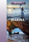 "Обложка книги ""Marina"""