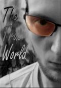 """Обложка книги """"Истинный мир"""""""