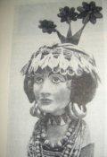 """Обложка книги """"Царица Пуаби-Шубат. Шумерское царство."""""""