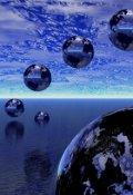 """Обложка книги """"Страсти параллельных миров"""""""