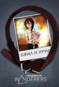 """Обложка книги """"История Джил"""""""