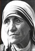"""Обложка книги """"Мать Тереза и яичники"""""""