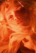 """Обложка книги """"Пламя съедает меня изнутри. """""""