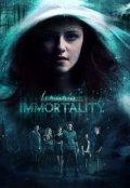 """Обложка книги """"Immortality"""""""