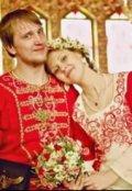 "Обложка книги ""Сказ про королевича Ратибора и Марфу-невесту"""