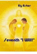 "Обложка книги ""Seventh ""I Will!"""""