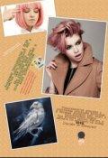 """Обложка книги """"Блондинка в Академии Некромантов.Спасайся, кто может!"""""""