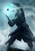 """Обложка книги """"Арэн укротитель магии"""""""